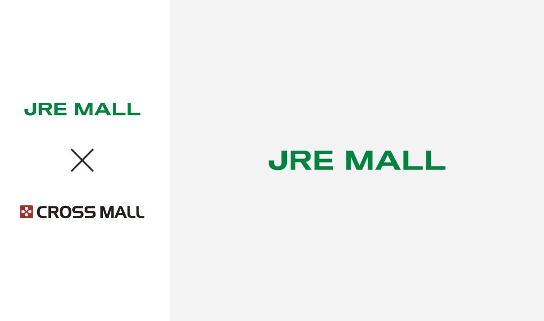 CROSS MALL が「JRE MALL」と連携