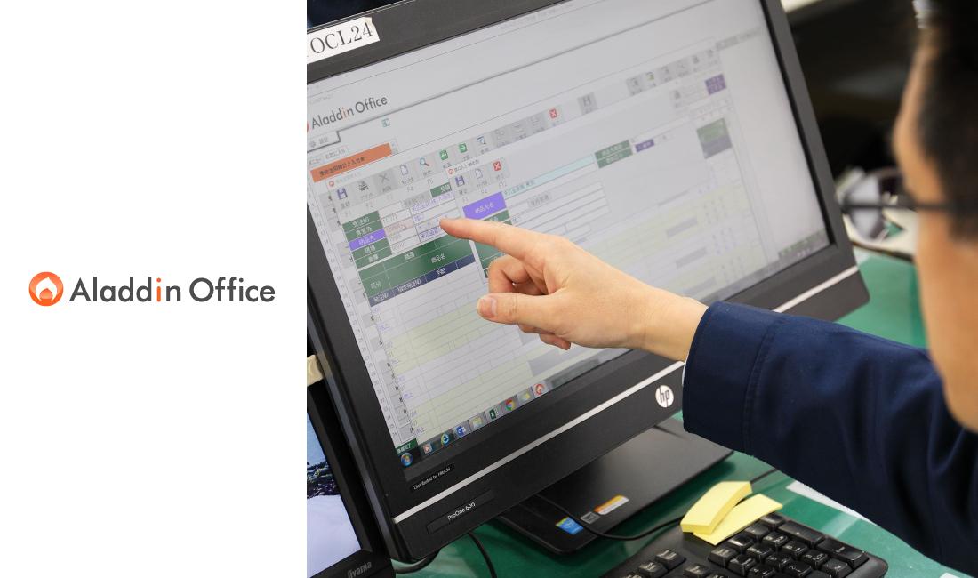 【 導入事例 】建築金具製造・卸売の末広金具が販売・在庫管理システム「アラジンオフィス」を導入