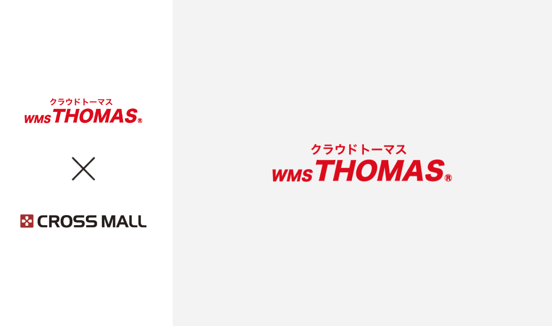 CROSS MALL が 「クラウドトーマス」と自動連携